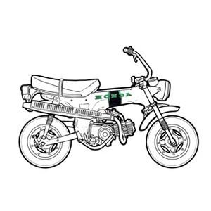 Pièces détachées origine Honda pour Dax ST50 ou ST70 6v