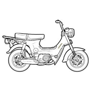 Pièces détachées origine Honda pour Chaly CF70 6v